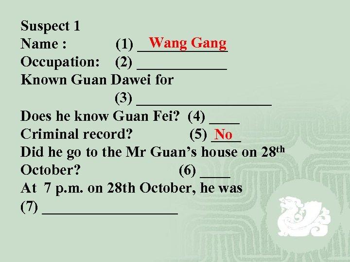 Suspect 1 Wang Gang Name : (1) ______ Occupation: (2) ______ Known Guan Dawei