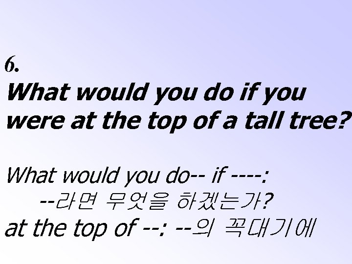 6. What would you do if you were at the top of a tall