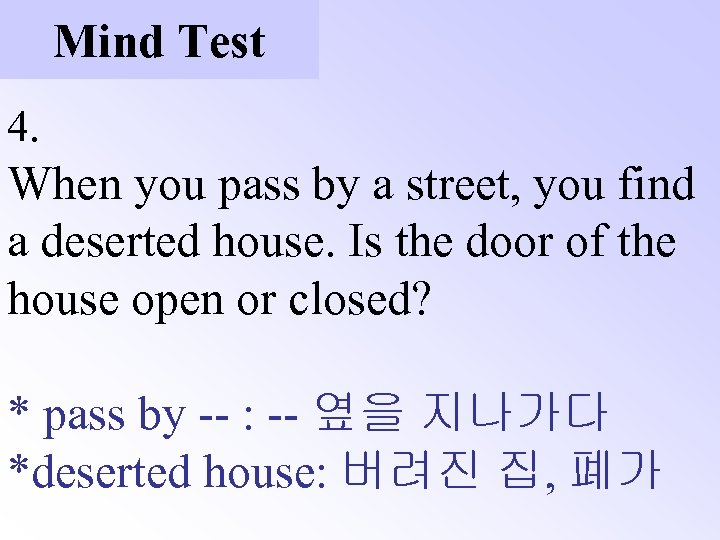 Mind Test 4. When you pass by a street, you find a deserted house.
