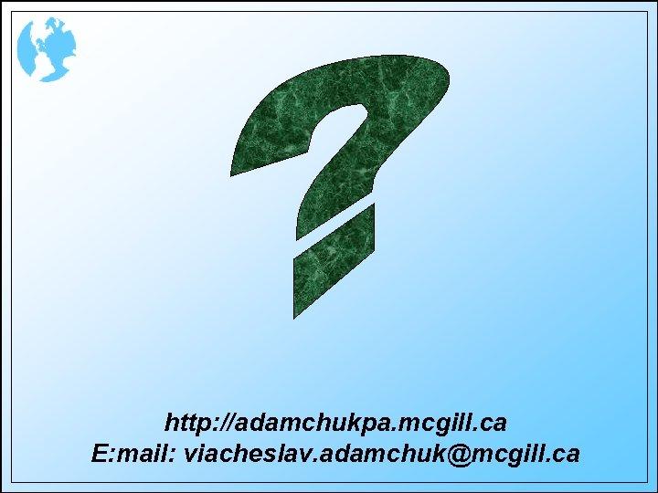 http: //adamchukpa. mcgill. ca E: mail: viacheslav. adamchuk@mcgill. ca