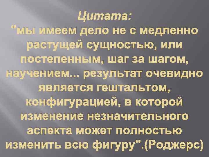 Цитата: