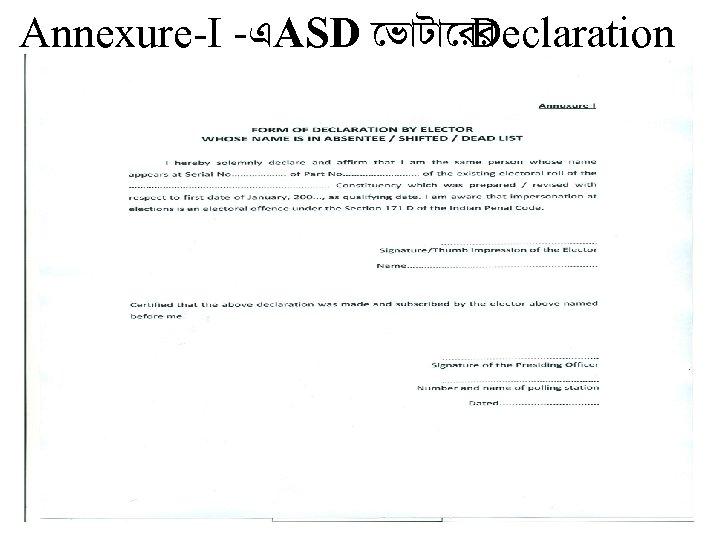 Annexure-I -HASD i¡V¡ ll Declaration 11