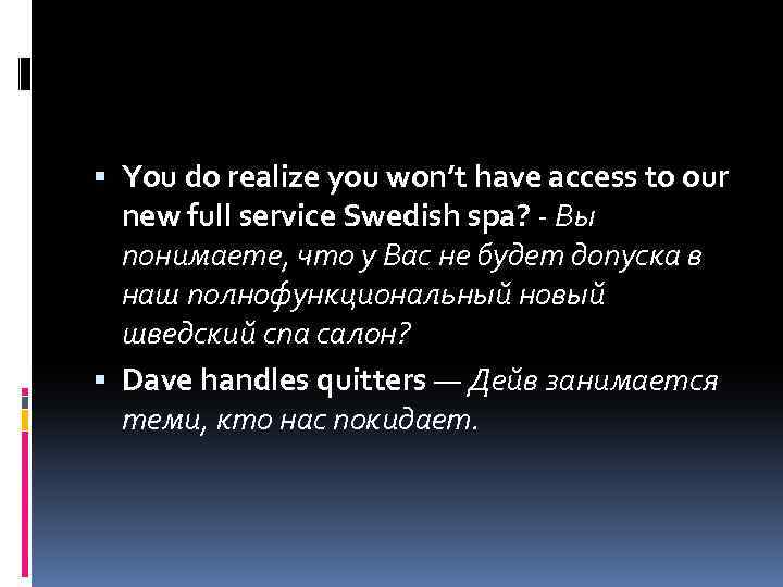 You do realize you won't have access to our new full service Swedish
