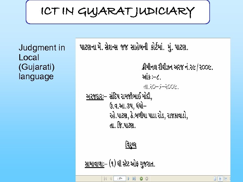 ICT IN GUJARAT JUDICIARY Judgment in Local (Gujarati) language