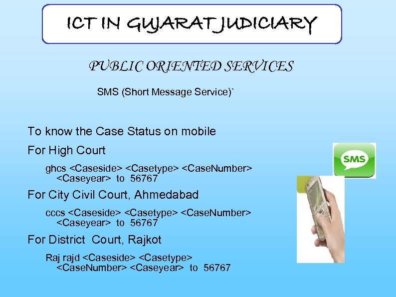 ICT IN GUJARAT JUDICIARY PUBLIC ORIENTED SERVICES SMS (Short Message Service)` To know the
