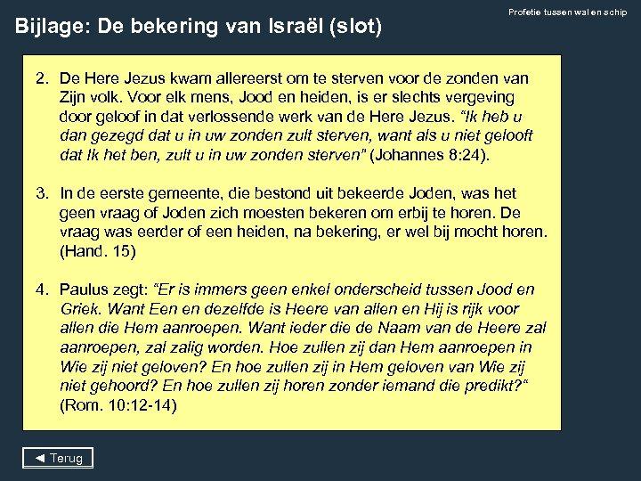 Bijlage: De bekering van Israël (slot) Profetie tussen wal en schip 2. De Here