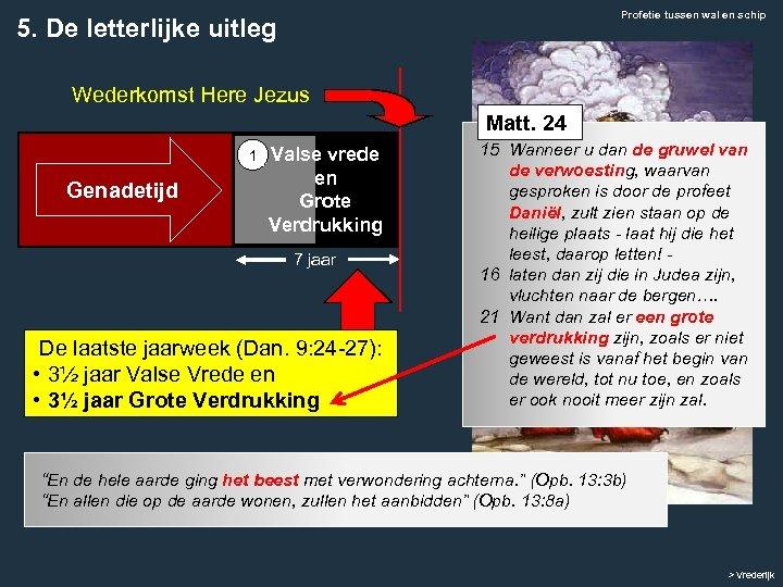 Profetie tussen wal en schip 5. De letterlijke uitleg Wederkomst Here Jezus Matt. 24
