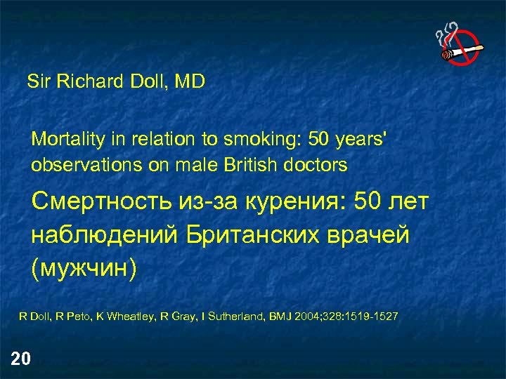 Sir Richard Doll, MD Mortality in relation to smoking: 50 years' observations on male