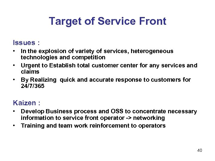 Target of Service Front Issues : • In the explosion of variety of services,