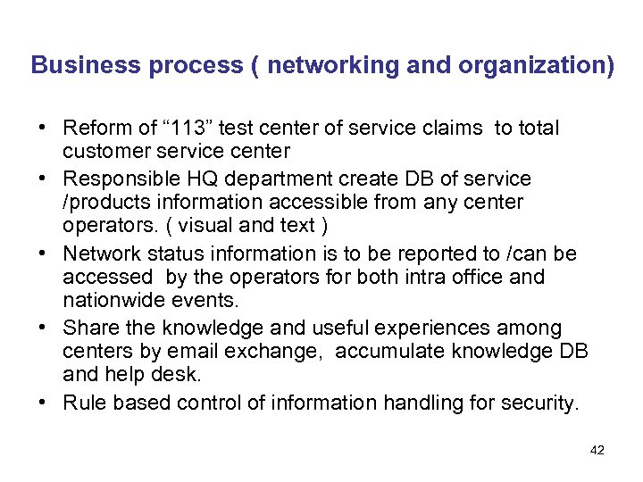 """Business process ( networking and organization) • Reform of """" 113"""" test center of"""