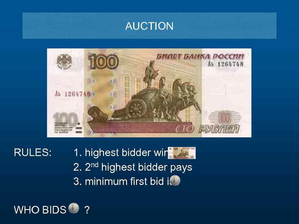 AUCTION RULES: WHO BIDS 1. highest bidder wins 2. 2 nd highest bidder pays