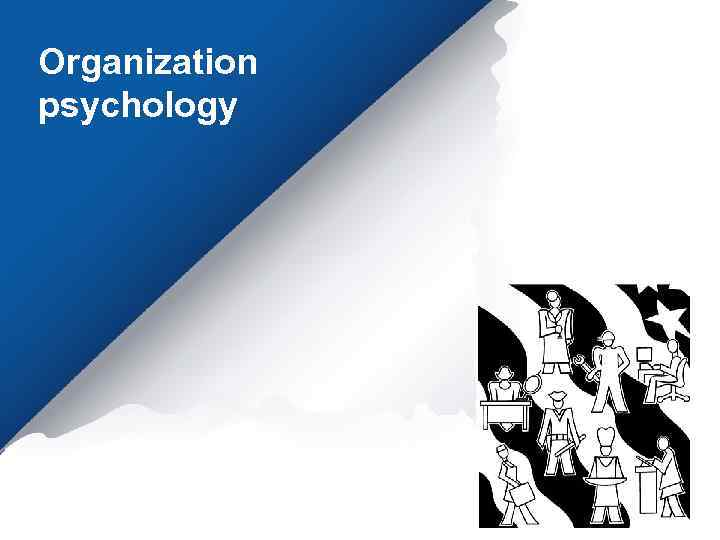 Organization psychology