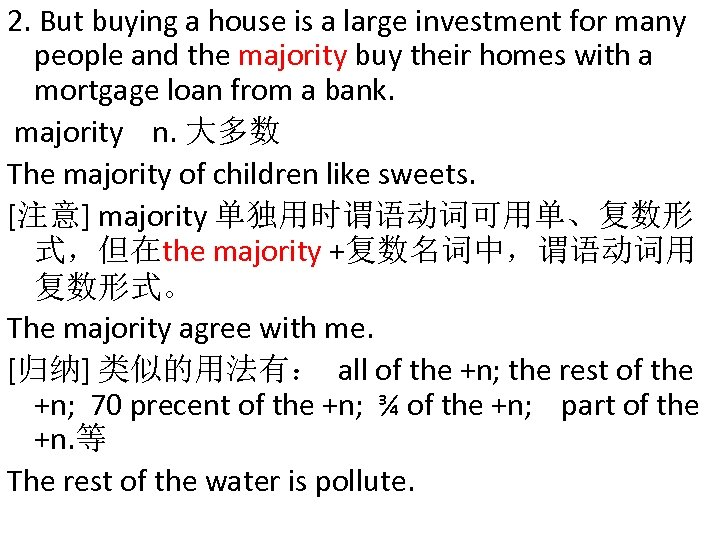 2. But buying a house is a large investment for many people and the