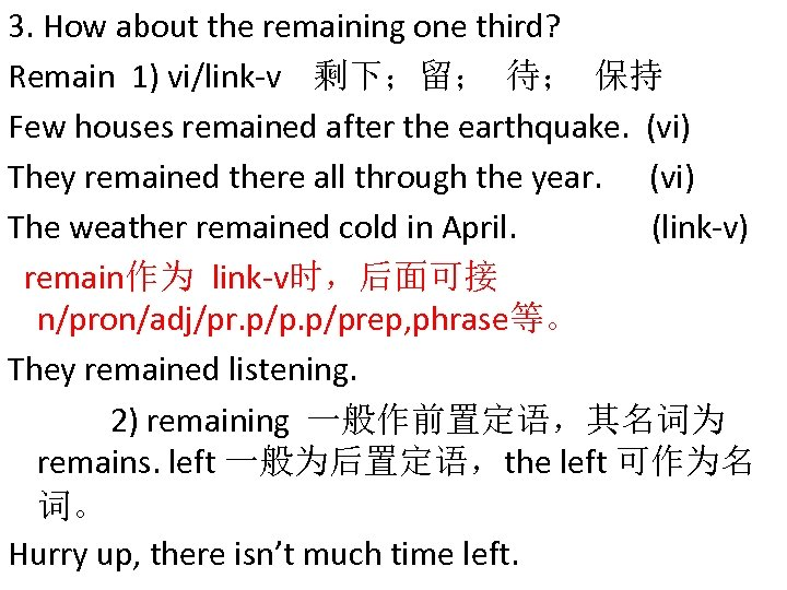 3. How about the remaining one third? Remain 1) vi/link-v 剩下;留; 待; 保持 Few