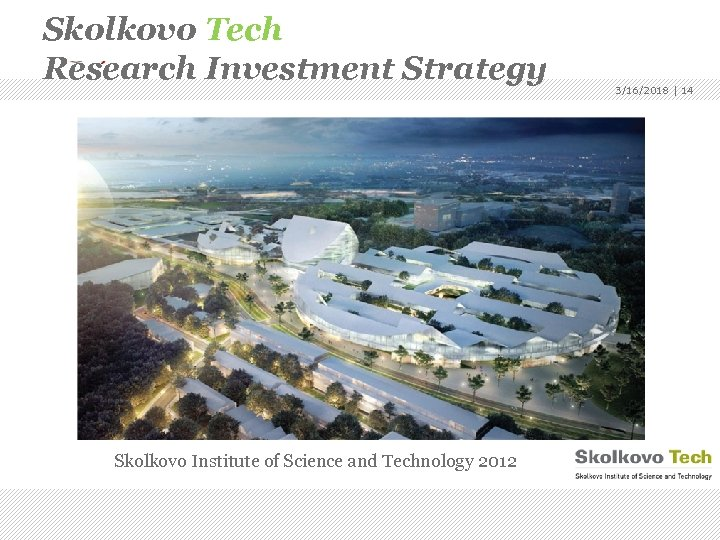 Skolkovo Tech Research Investment Strategy Skolkovo Institute of Science and Technology 2012 3/16/2018 |