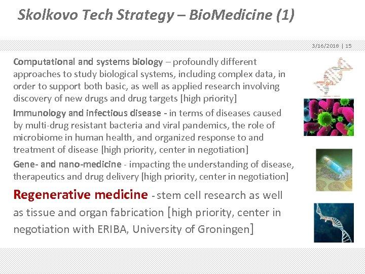 Skolkovo Tech Strategy – Bio. Medicine (1) 3/16/2018 | 15 Computational and systems biology