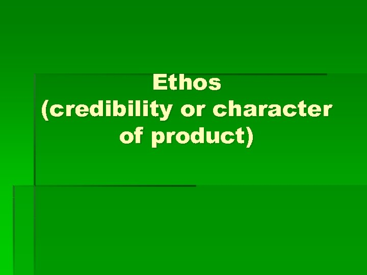 Ethos (credibility or character of product)