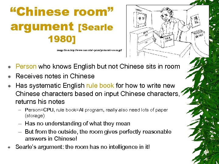 an argument in agreement searles views about chinese room analogy Searle has argued independently of the chinese room (searle, 1992, ch 7) that intentionality requires consciousness (see the replies to searle in behavioral and brain sciences 13, 1990) but this doctrine, if correct, can shore up the chinese room argument.