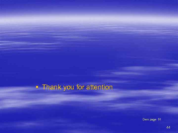 § Thank you for attention Dem page 91 44