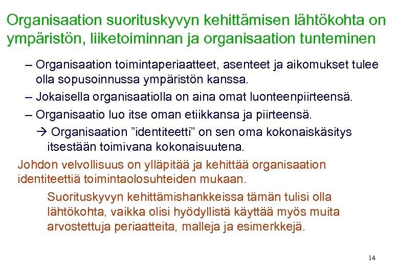 Organisaation suorituskyvyn kehittämisen lähtökohta on ympäristön, liiketoiminnan ja organisaation tunteminen – Organisaation toimintaperiaatteet, asenteet