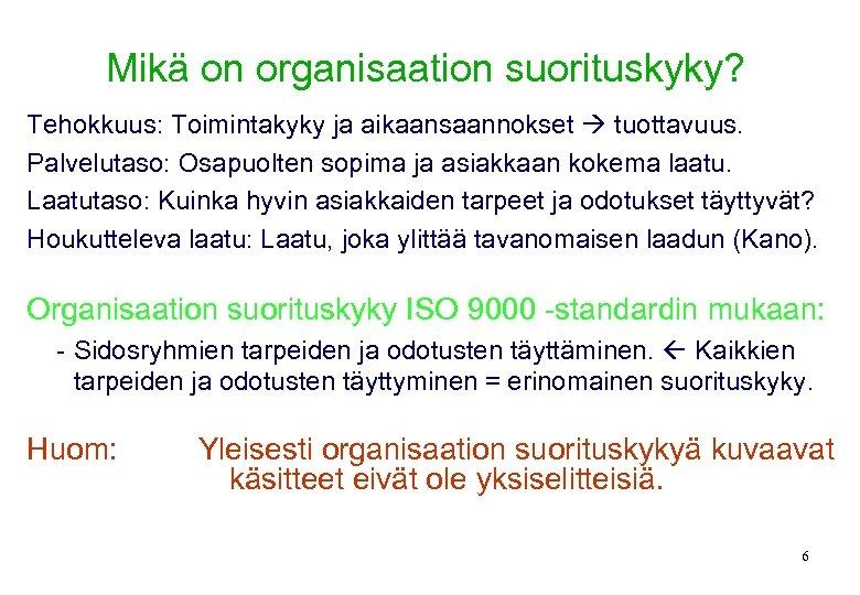 Mikä on organisaation suorituskyky? Tehokkuus: Toimintakyky ja aikaansaannokset tuottavuus. Palvelutaso: Osapuolten sopima ja asiakkaan