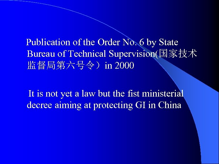 Publication of the Order No. 6 by State Bureau of Technical Supervision(国家技术 监督局第六号令)in 2000