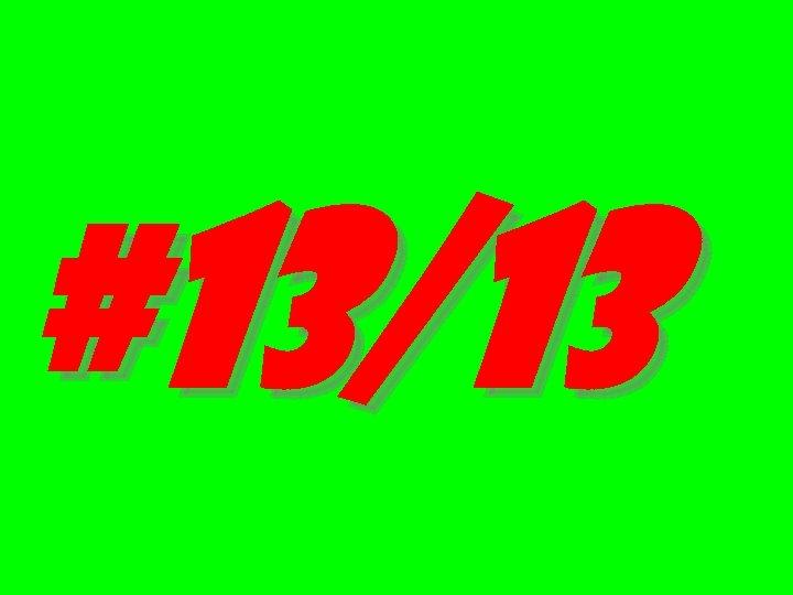 #13/13