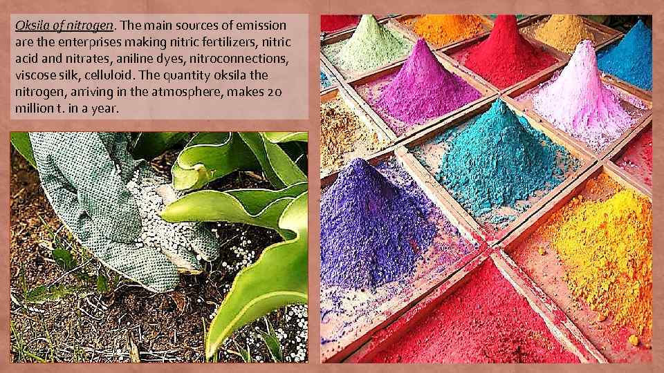 Oksila of nitrogen. The main sources of emission are the enterprises making nitric fertilizers,
