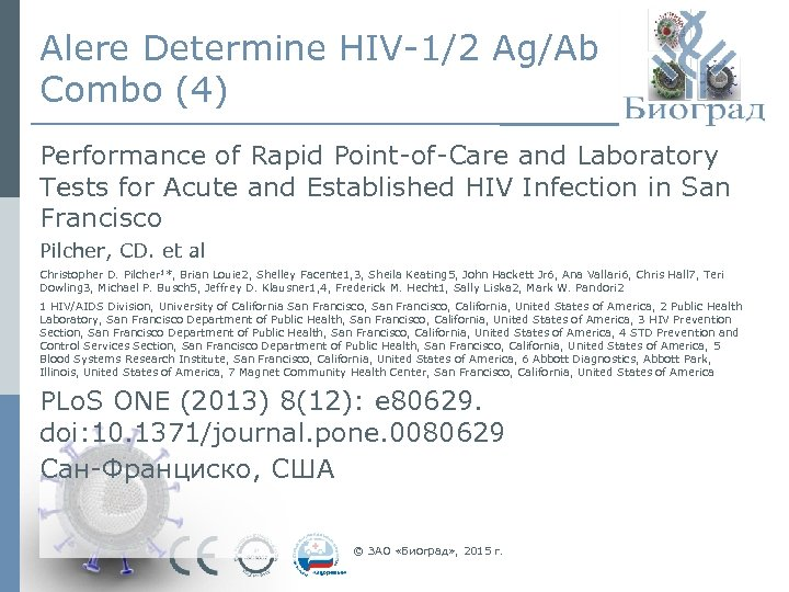 Alere Determine HIV-1/2 Ag/Ab Combo (4) Performance of Rapid Point-of-Care and Laboratory Tests for
