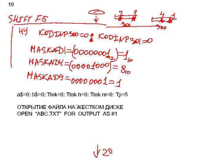 10 a$=0: b$=0: Ttek h=0: Ttek m=0: Tp=5 ОТКРЫТИЕ ФАЙЛА НА ЖЕСТКОМ ДИСКЕ OPEN