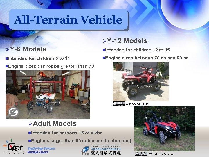 All-Terrain Vehicle ØY-12 ØY-6 Models n. Intended n. Engine Models n. Intended for children