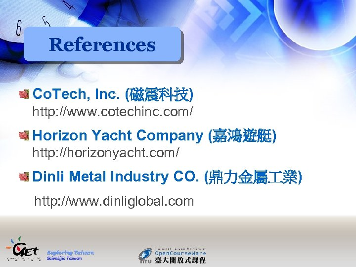 References Co. Tech, Inc. (磁震科技) http: //www. cotechinc. com/ Horizon Yacht Company (嘉鴻遊艇) http: