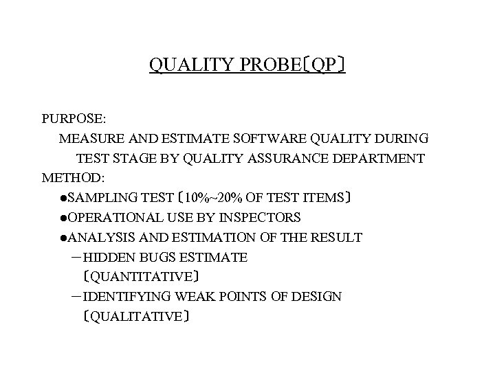 QUALITY PROBE〔QP〕 PURPOSE: MEASURE AND ESTIMATE SOFTWARE QUALITY DURING TEST STAGE BY QUALITY ASSURANCE