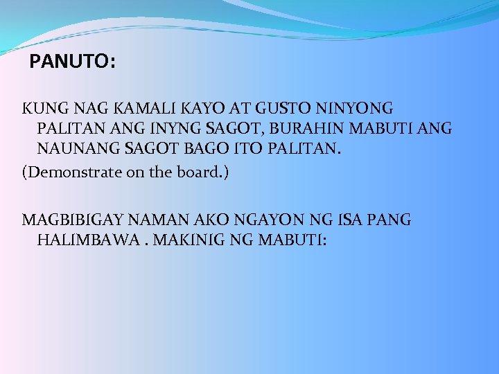 PANUTO: KUNG NAG KAMALI KAYO AT GUSTO NINYONG PALITAN ANG INYNG SAGOT, BURAHIN MABUTI