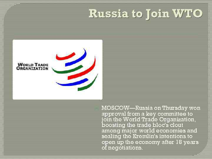 Russia to Join WTO MOSCOW—Russia on Thursday won approval from a key committee to