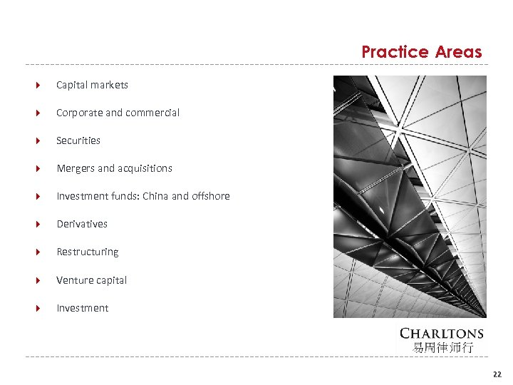Practice Areas Capital markets Corporate and commercial Securities Mergers and acquisitions Investment funds: China
