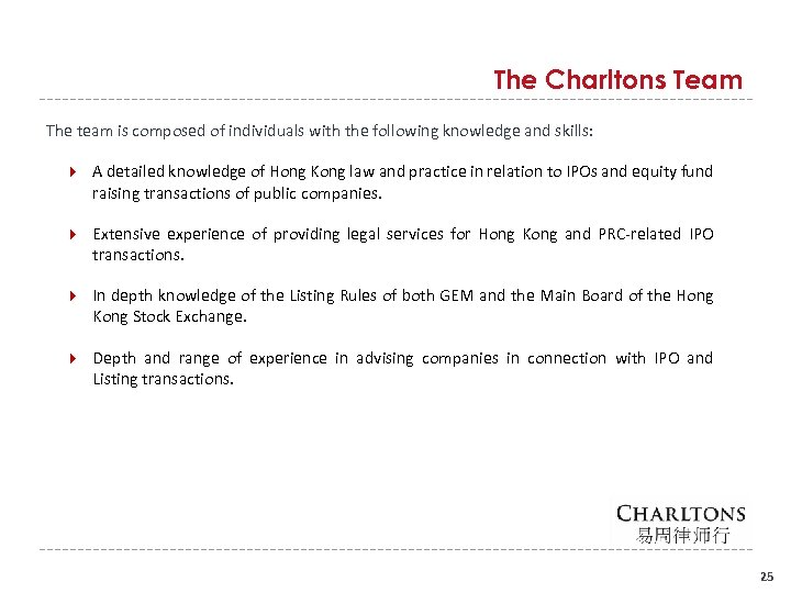 The Charltons Team The team is composed of individuals with the following knowledge and