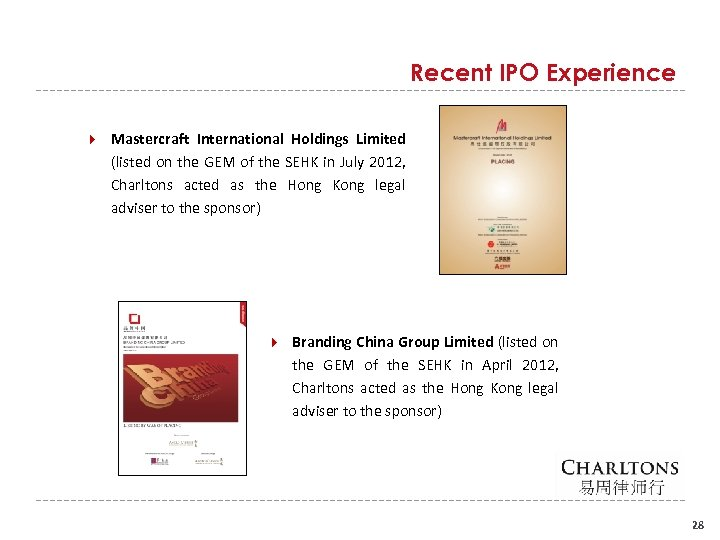 Recent IPO Experience Mastercraft International Holdings Limited (listed on the GEM of the SEHK