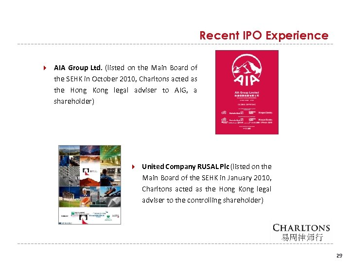 Recent IPO Experience AIA Group Ltd. (listed on the Main Board of the SEHK
