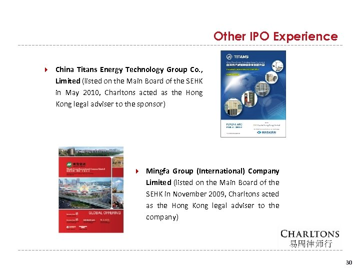 Other IPO Experience China Titans Energy Technology Group Co. , Limited (listed on the