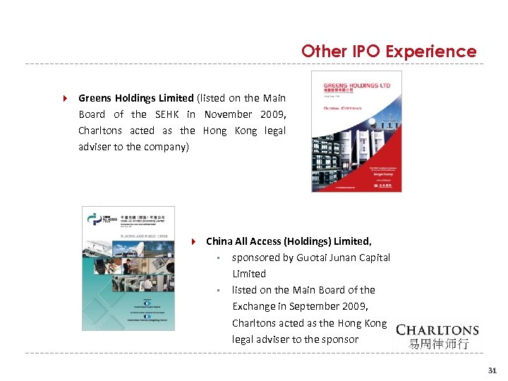 Other IPO Experience Greens Holdings Limited (listed on the Main Board of the SEHK