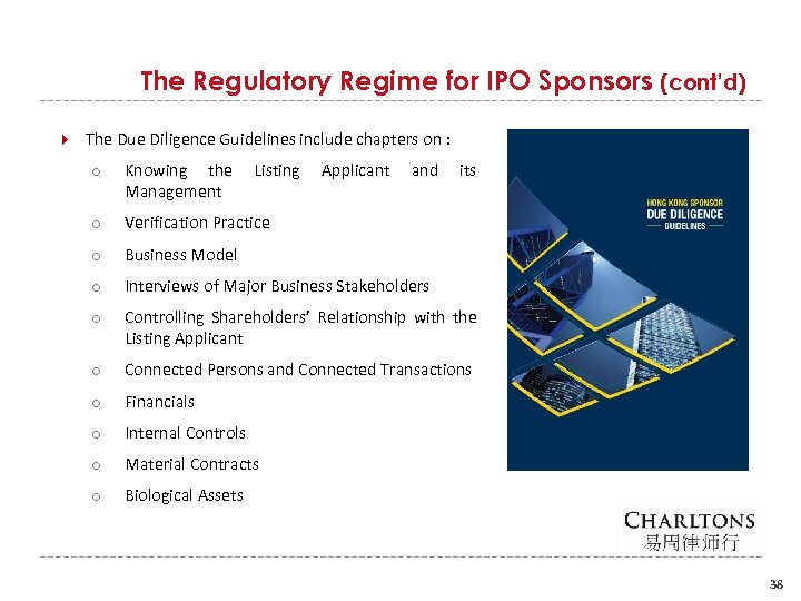 The Regulatory Regime for IPO Sponsors (cont'd) The Due Diligence Guidelines include chapters on
