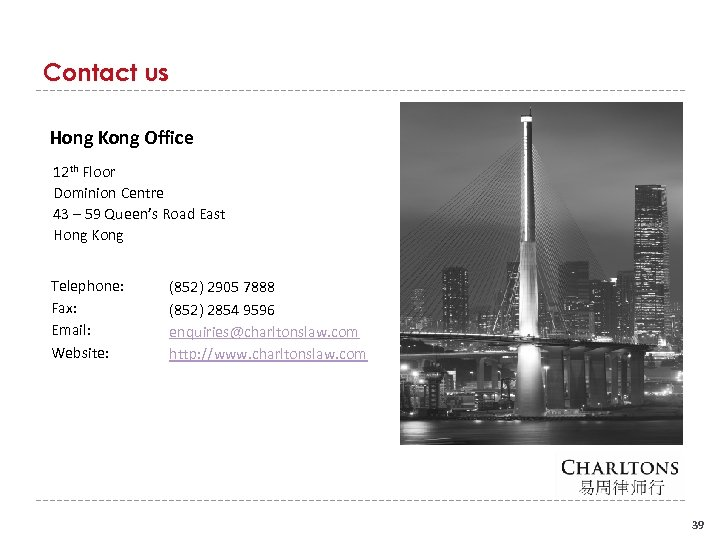 Contact us Hong Kong Office 12 th Floor Dominion Centre 43 – 59 Queen's