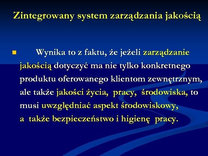 Zintegrowany system zarządzania jakością n Wynika to z faktu, że jeżeli zarządzanie jakością dotyczyć