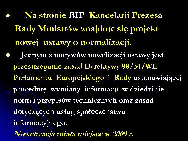 l Na stronie BIP Kancelarii Prezesa Rady Ministrów znajduje się projekt nowej ustawy o