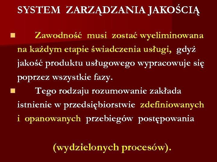 SYSTEM ZARZĄDZANIA JAKOŚCIĄ Zawodność musi zostać wyeliminowana na każdym etapie świadczenia usługi, gdyż jakość