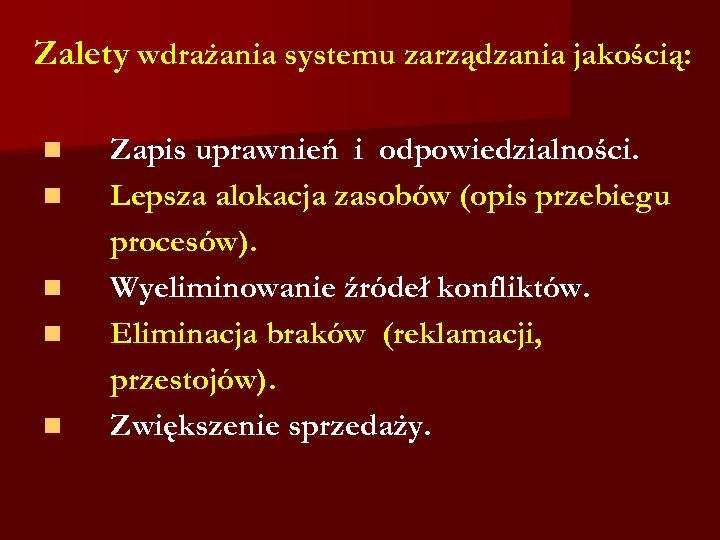 Zalety wdrażania systemu zarządzania jakością: n n n Zapis uprawnień i odpowiedzialności. Lepsza alokacja