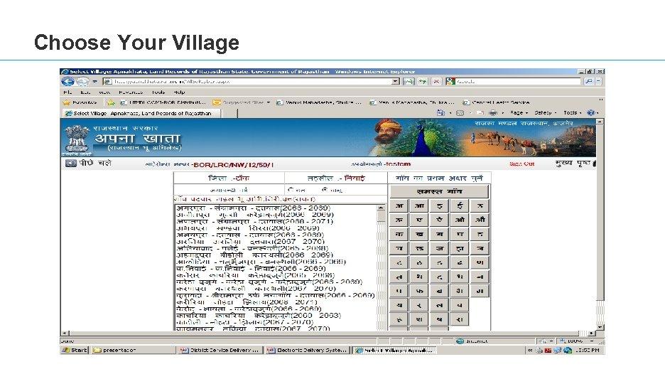 Choose Your Village