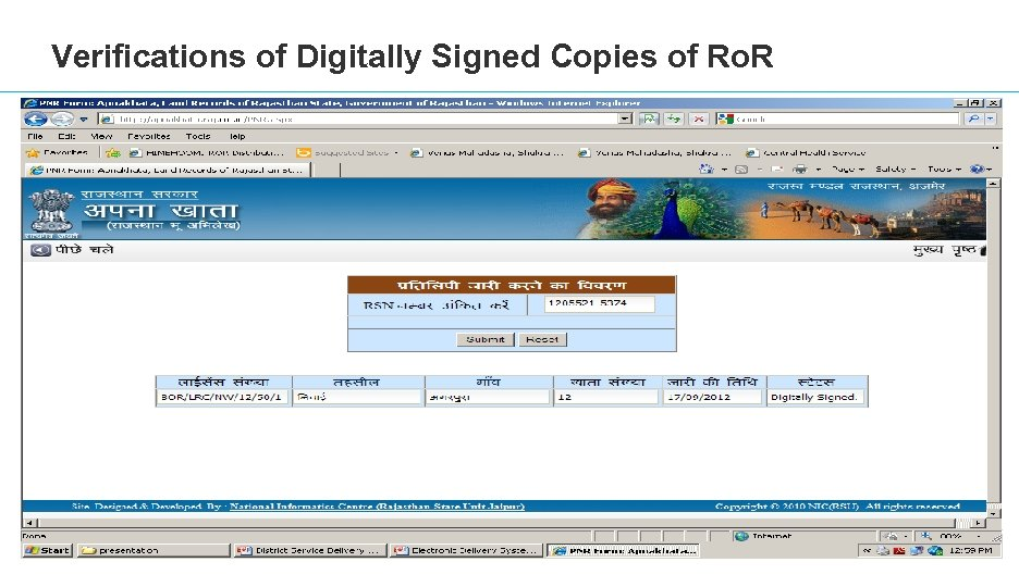 Verifications of Digitally Signed Copies of Ro. R
