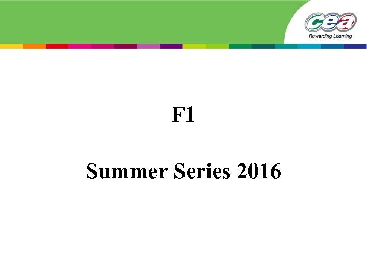 F 1 Summer Series 2016